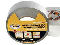 Алюминиевая армированная клейкая лента AVIORA