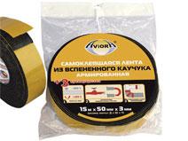 Лента клейкая односторонняя усиленная на основе вспененного резинопластика (каучука) AVIORA